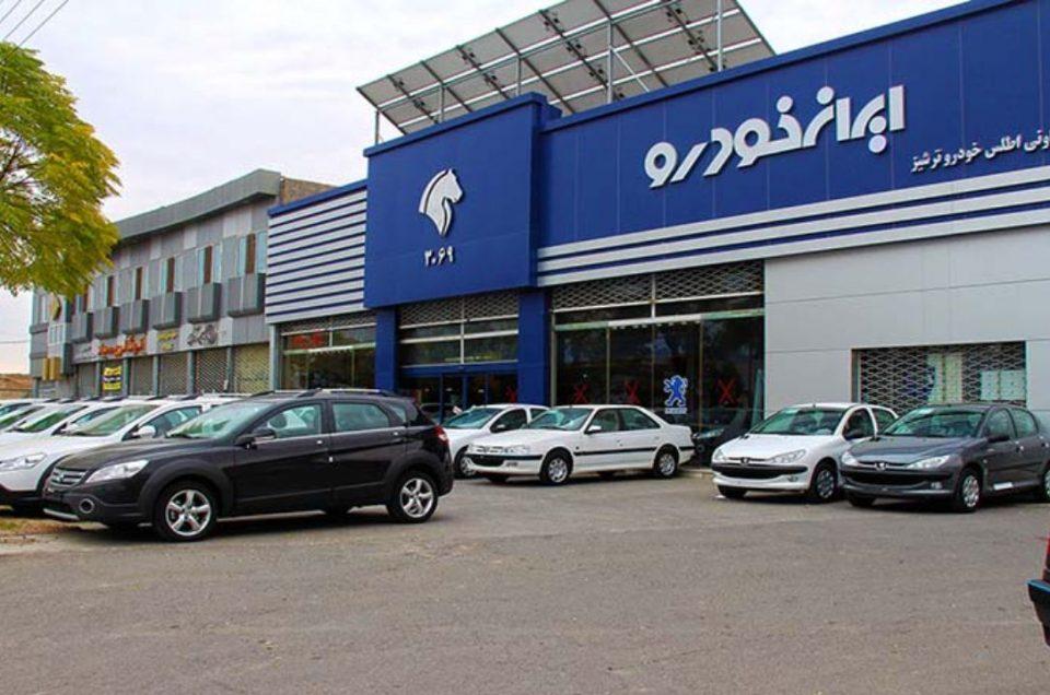 افزایش فروشنده های خودرو در بازار