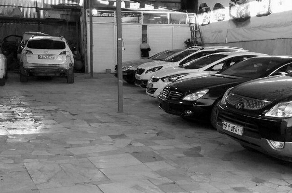 قبل از خرید خودروی دست دوم حتما به این 7 نکته توجه کنید
